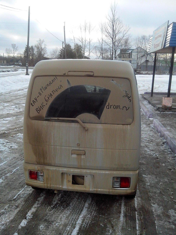 Еду-в Магадан!