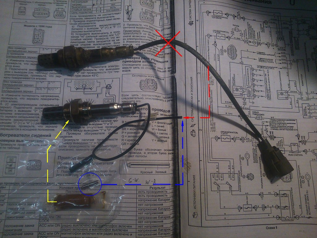 Toyota Caldina Wiring Diagram 1