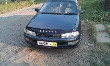 Toyota Carina, 1993