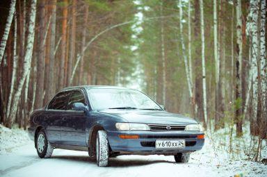 Toyota Corolla 1993 отзыв автора | Дата публикации 01.06.2014.