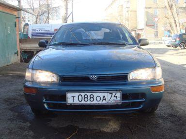 Toyota Corolla 1993 отзыв автора | Дата публикации 24.10.2014.