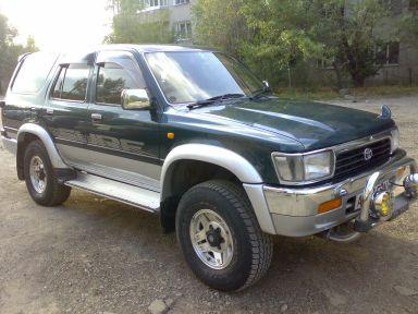 Toyota Hilux Surf 1994 отзыв автора | Дата публикации 12.07.2014.