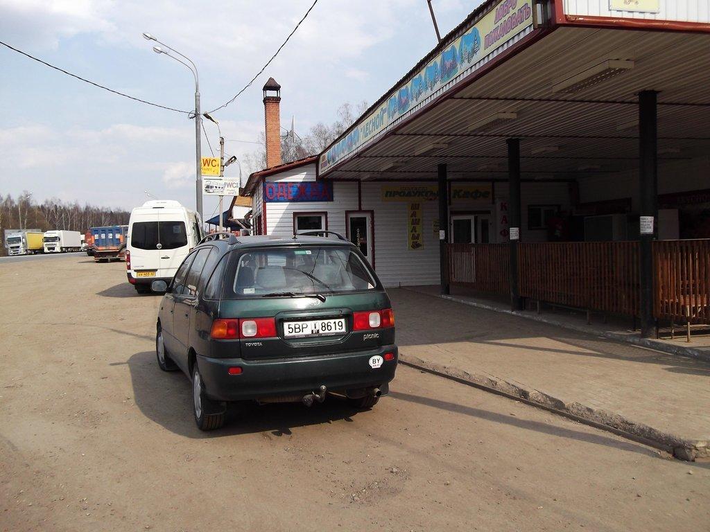 Обед в придорожном кафе на трассе Минск-Москва.