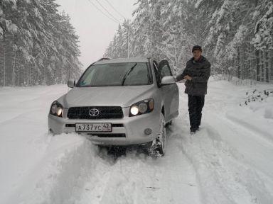 Toyota RAV4 2006 отзыв автора | Дата публикации 05.01.2014.