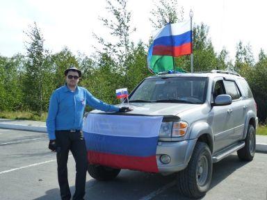Toyota Sequoia 2001 отзыв автора | Дата публикации 04.06.2012.