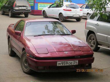 Toyota Supra, 1986