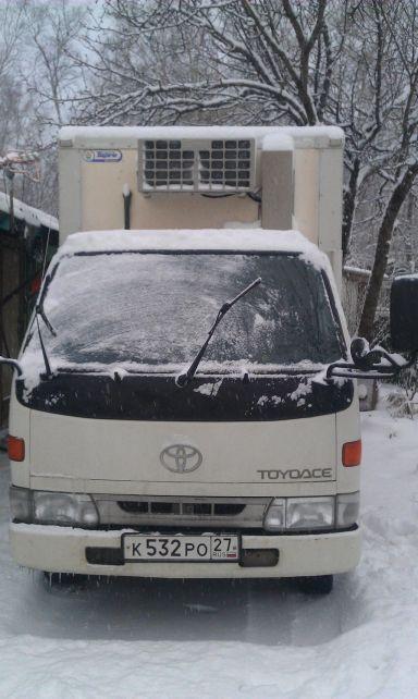 Toyota ToyoAce 1996 отзыв автора | Дата публикации 26.11.2013.