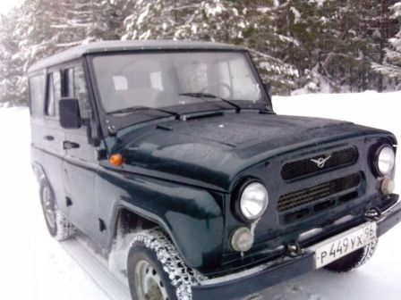 УАЗ 469 2010 - отзыв владельца