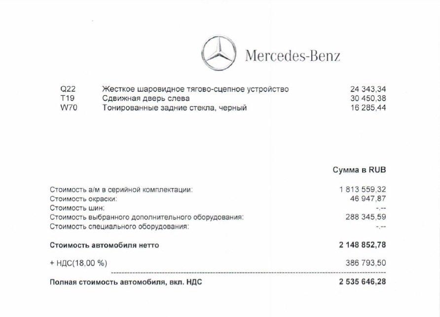 отзыв о Фольксваген каравелла т4 отзывы