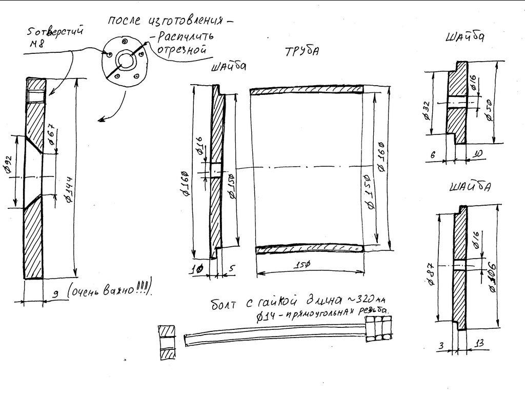Съемник ступичных подшипников транспортер т5 транспортер ленточный производители