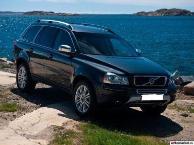 Volvo XC90, 2005