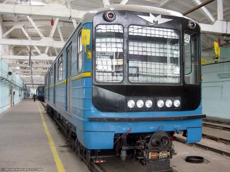 81-717, или номерной... В Москве чуток другое расположение фар, но суть та же...))