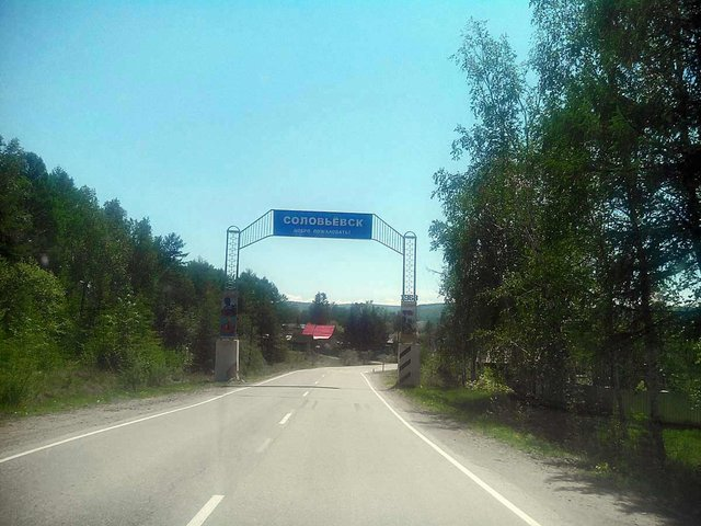 Заправки трасса хабаровск чита кто