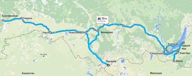 барьер поезд с канска до новосибирска любое нательное