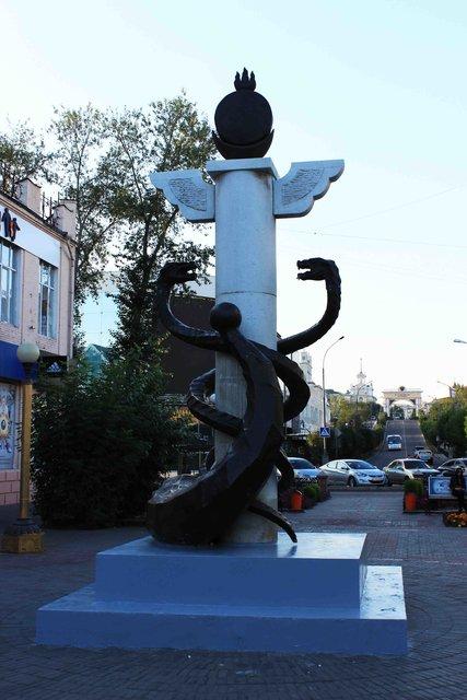 Эконом памятник Волна Углегорск Мемориальный комплекс с арками и колонной Заполярный