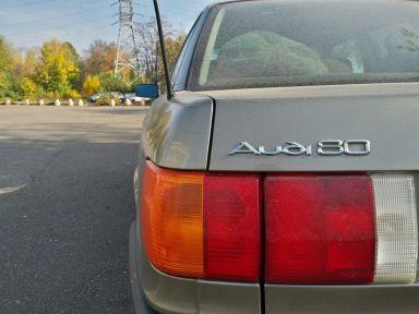 Audi 80 1989 отзыв автора | Дата публикации 14.10.2015.