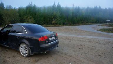 Audi A4 2006 отзыв автора | Дата публикации 04.12.2014.