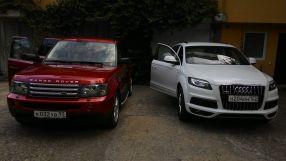 Audi Q7, 2014