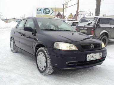 Chevrolet Viva, 2005