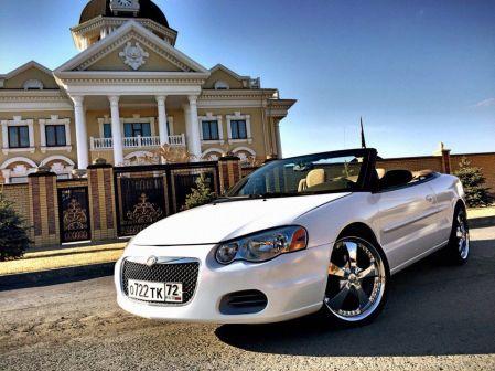 Chrysler Sebring 2003 - отзыв владельца
