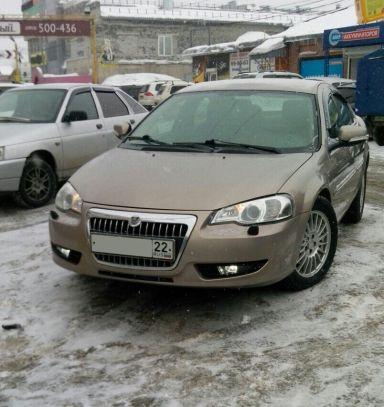 ГАЗ Волга Сайбер, 2008