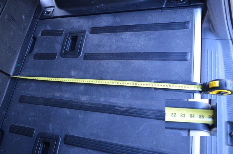 Длина багажника при поднятых задних сидениях