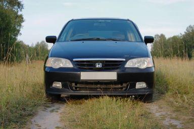 Honda Odyssey 2001 отзыв автора | Дата публикации 17.08.2015.