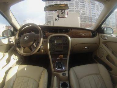 Jaguar X-Type 2006 отзыв автора | Дата публикации 08.06.2015.