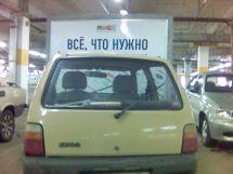 Лада 1111 Ока, 1990
