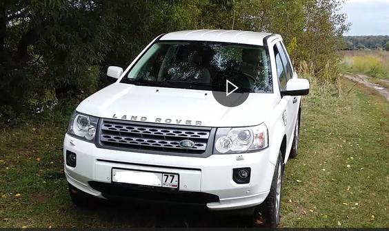 Land Rover Freelander 2012 - отзыв владельца