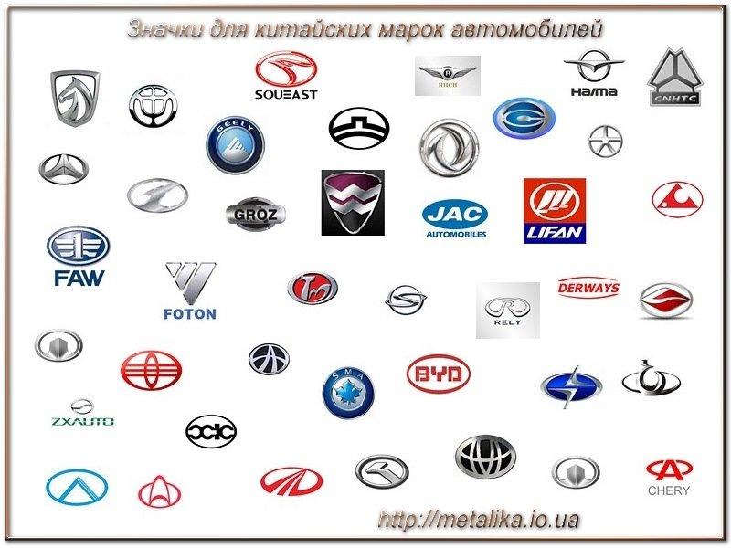 Эмблемы Корейских Автомобилей С Названиями Фото 5cf865f9a55e3
