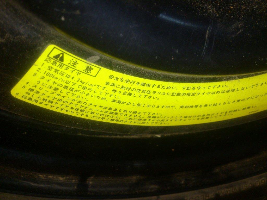 Продам б/у Резину заднюю узкую на МТЗ 80 9.5 R42 - 2шт.