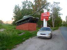 Nissan Cefiro, 2003