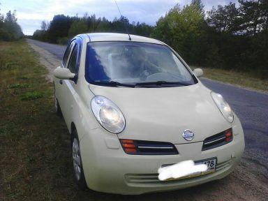 Nissan Micra, 0