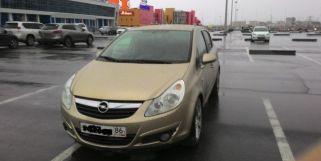 Opel Corsa 2007 отзыв владельца   Дата публикации: 15.06.2015