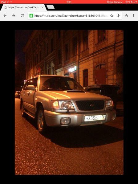Subaru Forester  - отзыв владельца