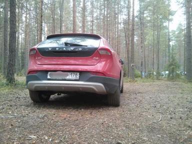 Volvo V40 2013 отзыв автора | Дата публикации 20.09.2015.