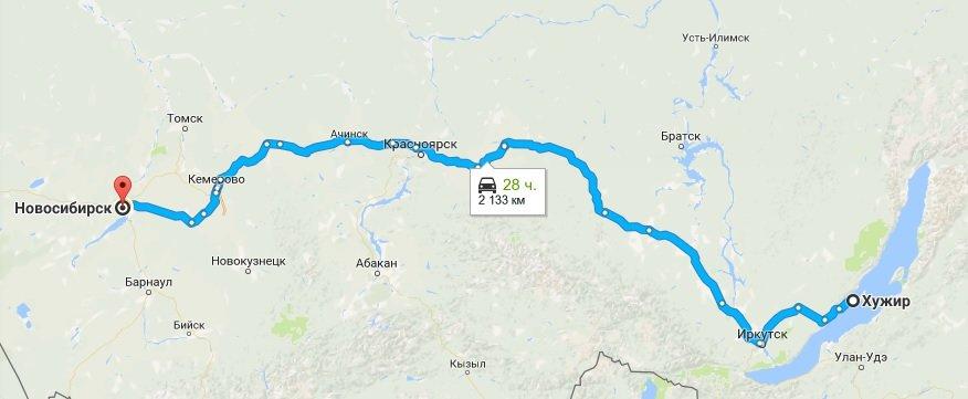 Сколько километров от иркутска до перми