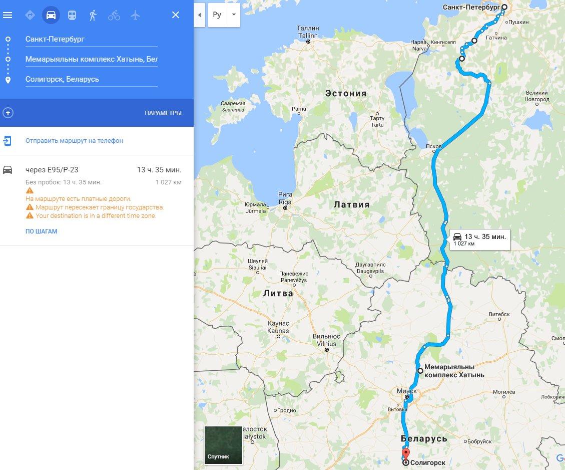 карты яндекс проложить маршрут от пункта а до пункта на машине санкт-петербург