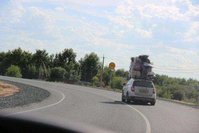 Лежит на дороге член раздавленный