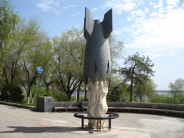 Памятник с семейный Кизилюрт Эконом памятник Арка с резным профилем Собинка