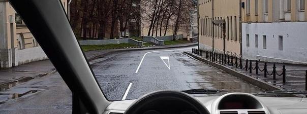 Разметка на дороге в виде треугольника