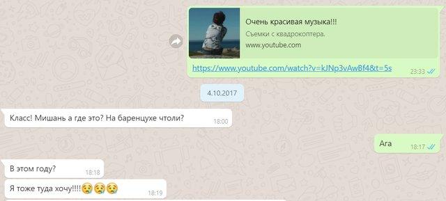 Наргиз слушать онлайн ютуб 2016