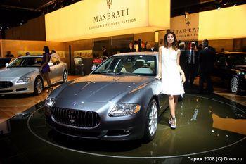 Maserati QuattroporteS