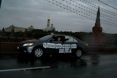 Я - русская Camry. Читай мой блог на camry.drom.ru