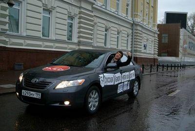 Мы едем во Владивосток!