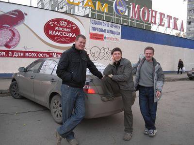 YURMAN, mit-ka и Дальноход (Юрий, Дмитрий и Николай).