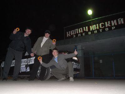 Остановка в Калачинске. Dispetcher и Balast55 все-таки дождались экипаж Drom.ru.