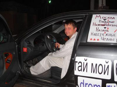 Верещагин Владислав, на ком держится AMAYAMA cars в Новосибирске, был суров, но отдал должное