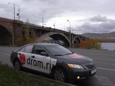Выехали из Красноярска шестого октября, начался дождик.